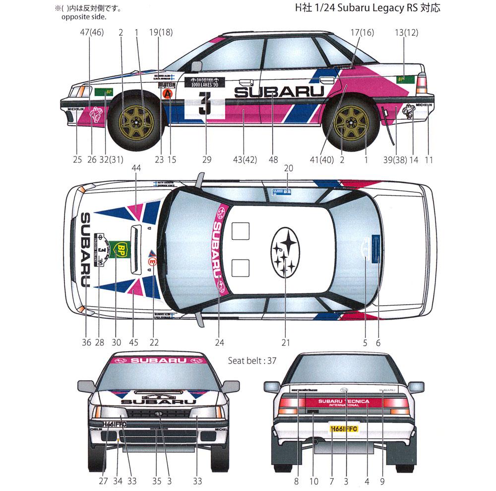 スバル レガシィ RS #3 1000湖ラリー 1990デカール(スタジオ27ラリーカー オリジナルデカールNo.DC1189)商品画像_2