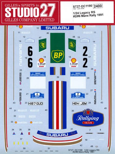 スバル レガシィ RS #2/#6 マンクスラリー 1991デカール(スタジオ27ラリーカー オリジナルデカールNo.DC1190)商品画像