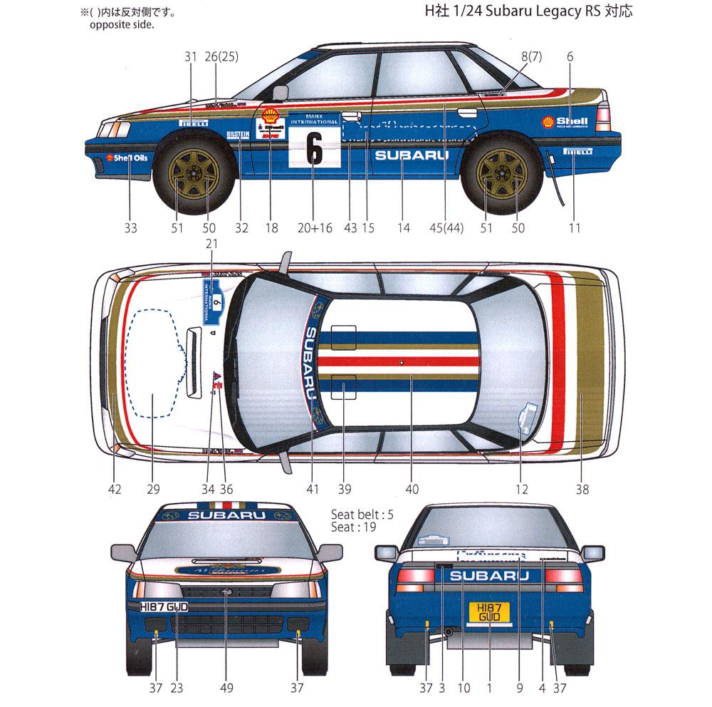 スバル レガシィ RS #2/#6 マンクスラリー 1991デカール(スタジオ27ラリーカー オリジナルデカールNo.DC1190)商品画像_2