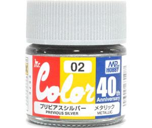 プリビアスシルバー塗料(GSIクレオスMr.カラー 40th AnniversaryNo.AVC002)商品画像