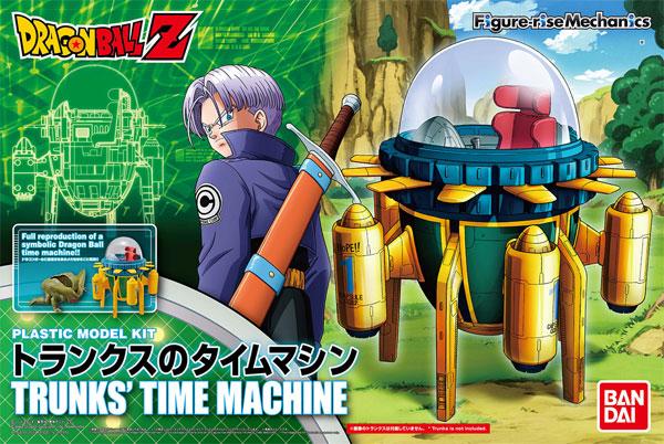 トランクスのタイムマシンプラモデル(バンダイフィギュアライズ メカニクスNo.0216395)商品画像