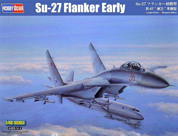 Su-27 フランカー 初期型プラモデル(ホビーボス1/48 エアクラフト プラモデルNo.81712)商品画像