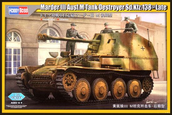 ドイツ 対戦車自走砲 マーダー 3M 後期型プラモデル(ホビーボス1/35 ファイティングビークル シリーズNo.80168)商品画像