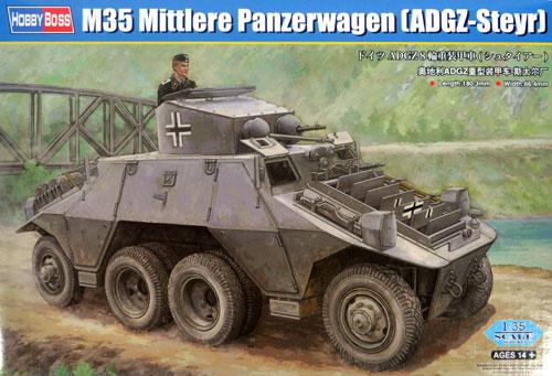 ドイツ ADGZ 8輪重装甲車 (シュタイアー)プラモデル(ホビーボス1/35 ファイティングビークル シリーズNo.83890)商品画像