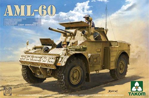 フランス 軽装甲車 AML-60プラモデル(タコム1/35 ミリタリーNo.2084)商品画像