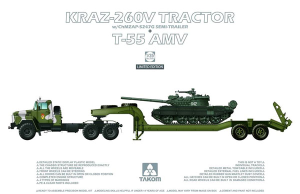 KrAZ-260V トラクター w/ ChMZAP-5247G セミトレイラー + T-55 AMVプラモデル(タコム1/35 ミリタリーNo.2095)商品画像