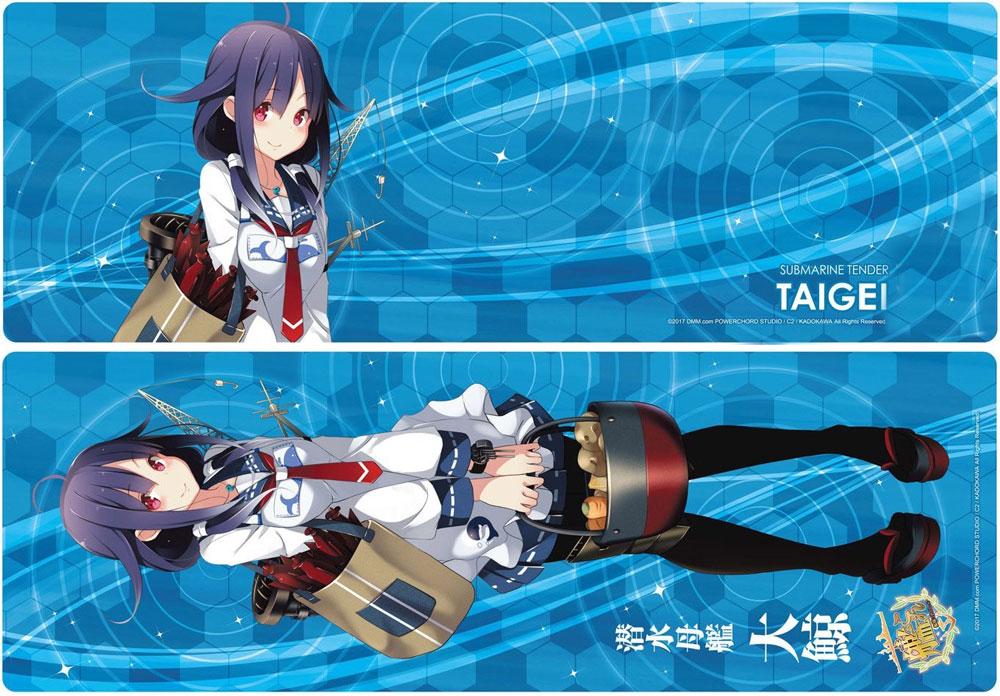 潜水母艦 大鯨 (艦隊コレクション)プラモデル(アオシマ艦隊コレクション プラモデルNo.036)商品画像_4