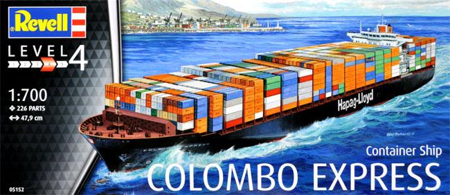 コンテナ船 コロンボ エキスプレスプラモデル(レベル1/700 艦船モデルNo.05152)商品画像
