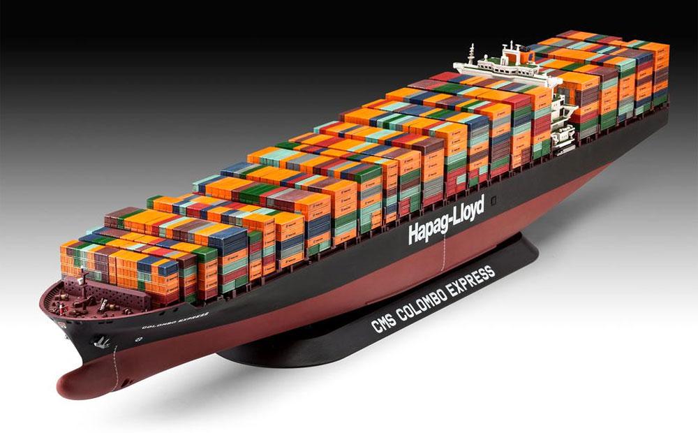 コンテナ船 コロンボ エキスプレスプラモデル(レベル1/700 艦船モデルNo.05152)商品画像_2