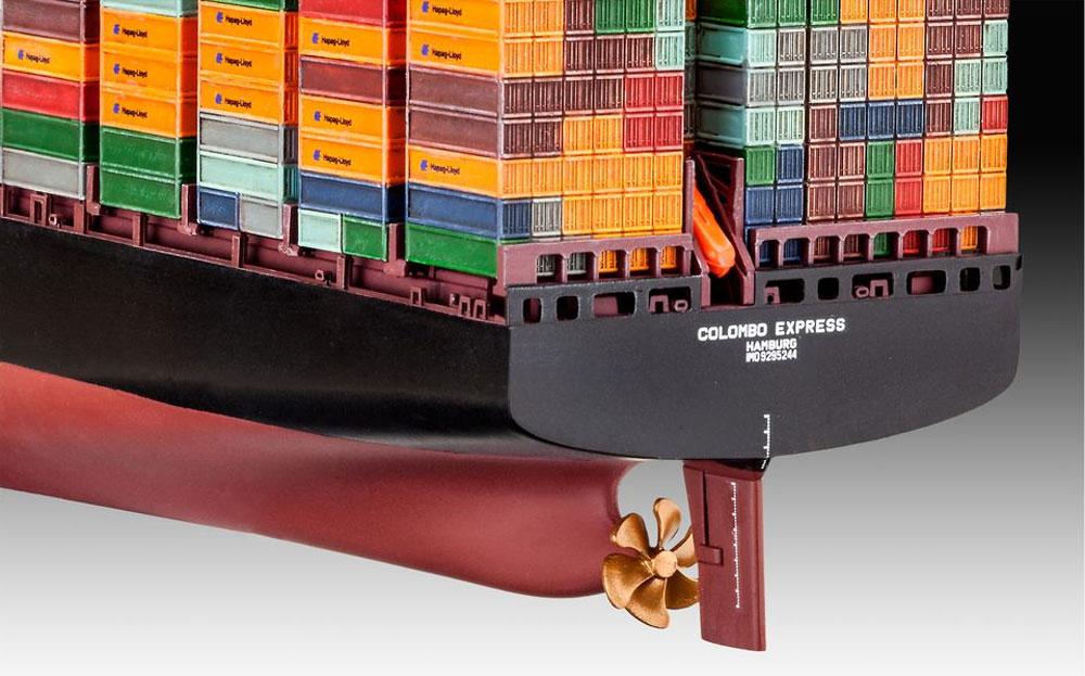 コンテナ船 コロンボ エキスプレスプラモデル(レベル1/700 艦船モデルNo.05152)商品画像_4
