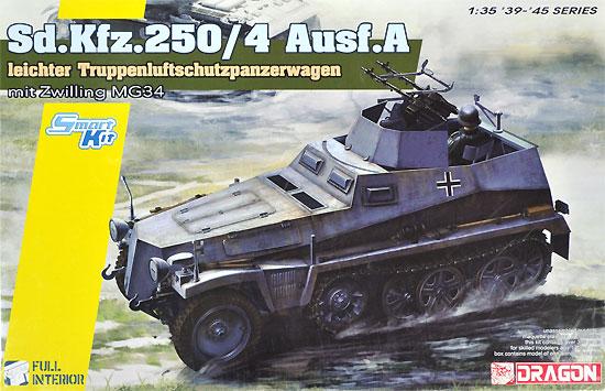 ドイツ Sd.Kfz.250/4 Ausf.A 対空自走砲プラモデル(ドラゴン1/35