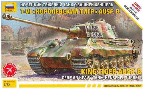 ドイツ 重戦車 キングタイガー ヘンシェル砲塔プラモデル(ズベズダ1/72 ミリタリーNo.5023)商品画像
