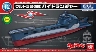 ハイドランジャープラモデル(バンダイメカコレクション ウルトラマンNo.012)商品画像