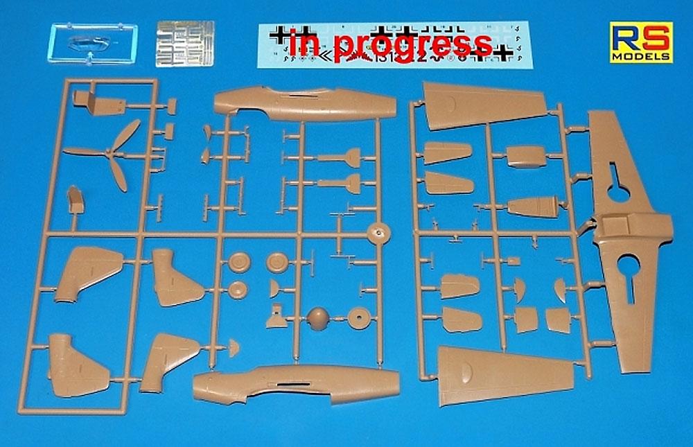 メッサーシュミット Me509 ナハトイェガープラモデル(RSモデル1/72 エアクラフト プラモデルNo.92209)商品画像_1