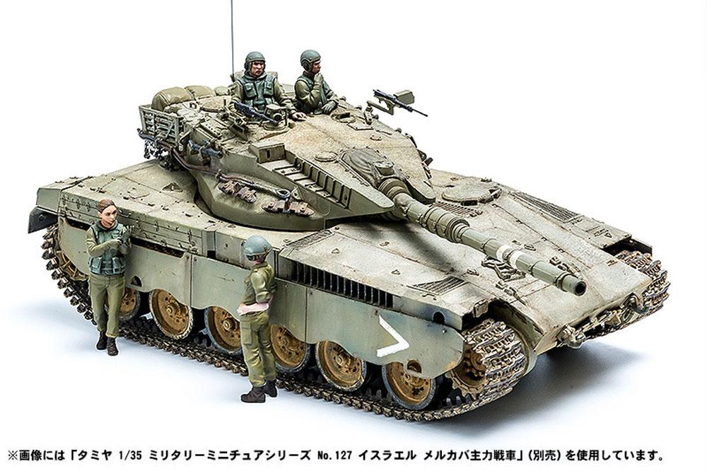 イスラエル 国防軍 タンククルーセット 1プラモデル(マックスファクトリーPLAMAXNo.35-002)商品画像_4