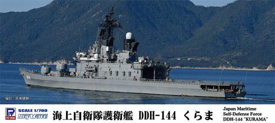 海上自衛隊 護衛艦 DDH-144 くらまプラモデル(ピットロード1/700 スカイウェーブ J シリーズNo.J-077)商品画像