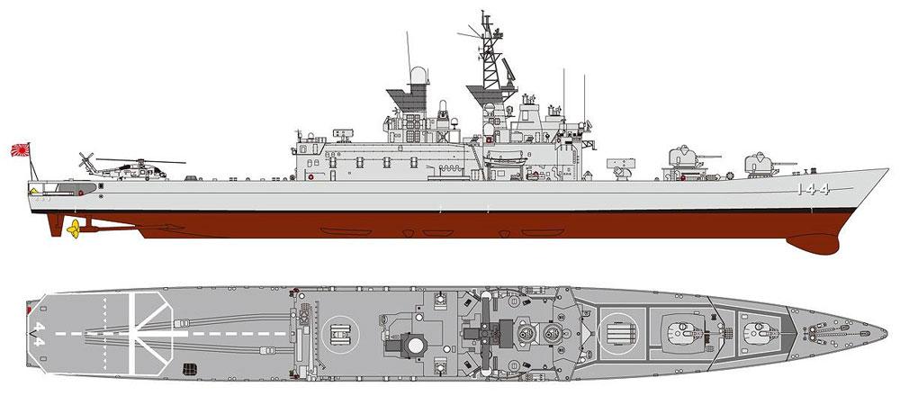 海上自衛隊 護衛艦 DDH-144 くらまプラモデル(ピットロード1/700 スカイウェーブ J シリーズNo.J-077)商品画像_1