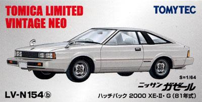 ニッサン ガゼール ハッチバック 2000 XE-II G (81年式) (銀)ミニカー(トミーテックトミカリミテッド ヴィンテージ ネオNo.LV-N154b)商品画像