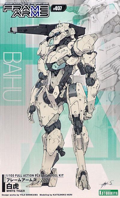 白虎プラモデル(コトブキヤフレームアームズ (FRAME ARMS)No.#037)商品画像