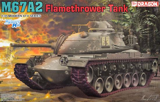 アメリカ M67A2 火炎放射戦車プラモデル(ドラゴン1/35 Modern AFV SeriesNo.3584)商品画像