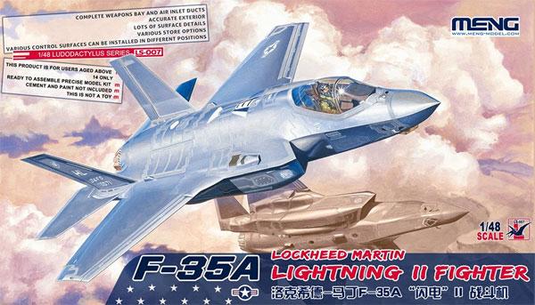 F-35A ライトニング 2 戦闘機プラモデル(MENG-MODELロンギセプス シリーズNo.LS-007)商品画像