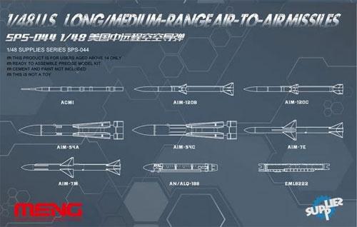アメリカ 中長距離 空対空ミサイルプラモデル(MENG-MODELサプライ シリーズNo.SPS-044)商品画像