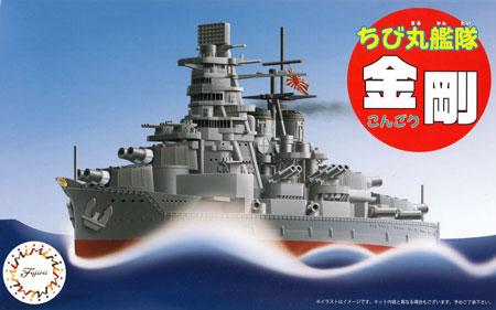 ちび丸艦隊 金剛プラモデル(フジミちび丸艦隊 シリーズNo.ちび丸-003)商品画像