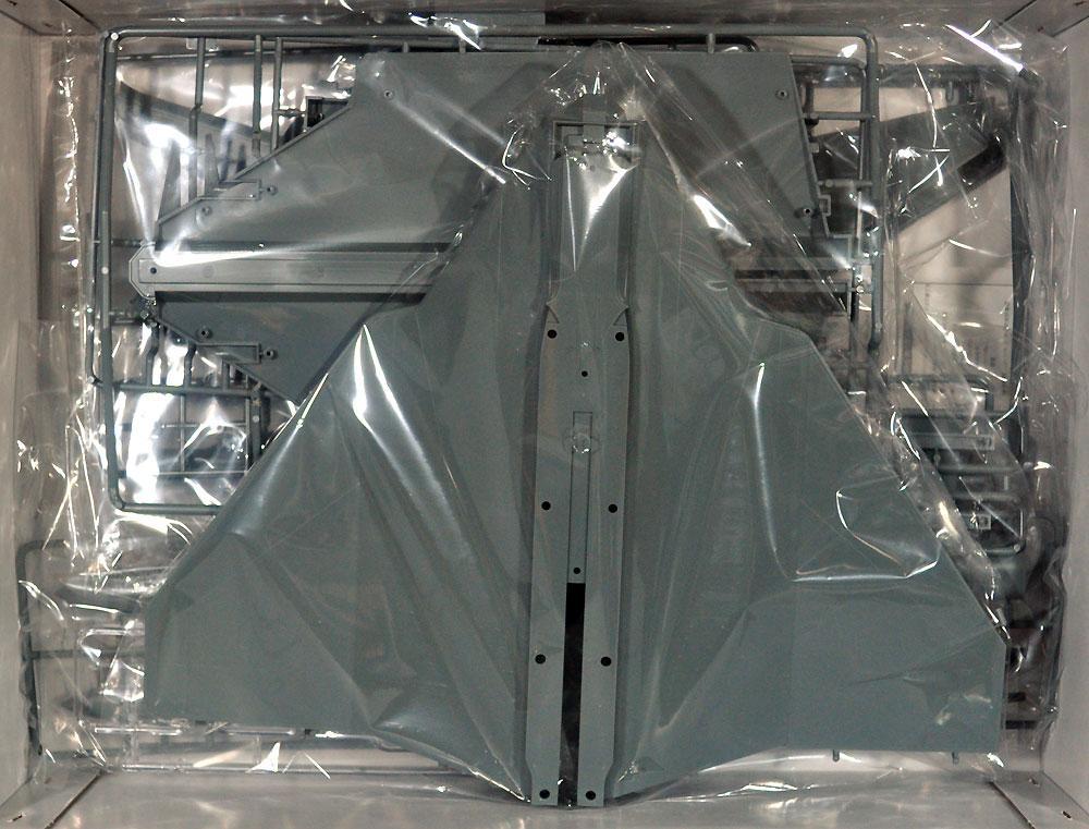 地球防衛軍 ウルトラ警備隊 主力戦闘機 ウルトラホーク1号プラモデル(フジミ特撮シリーズNo.特撮-004)商品画像_1