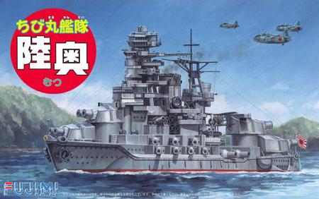 ちび丸艦隊 陸奥プラモデル(フジミちび丸艦隊 シリーズNo.ちび丸-034)商品画像