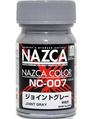 NC-007 ジョイントグレー塗料(ガイアノーツNAZCA カラーNo.30722)商品画像