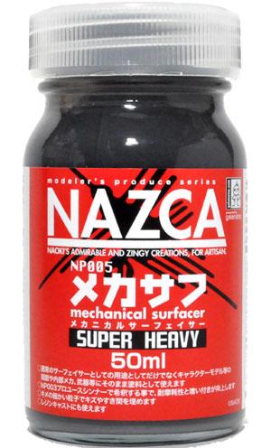 メカサフ (スーパーヘヴィ)下地剤(ガイアノーツNAZCA (ナスカ) シリーズNo.NP-005)商品画像