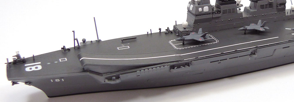 海上自衛隊 補給艦 おうみ SP 諸島防衛作戦プラモデル(アオシマ1/700 ウォーターラインシリーズNo.051856)商品画像_3