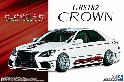 K-BREAK ハイパーゼロカスタム GRS 182 クラウン