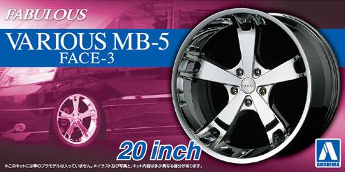 ファブレス ヴァリエス MB-5 FACE-3 20インチプラモデル(アオシマザ・チューンドパーツNo.061)商品画像