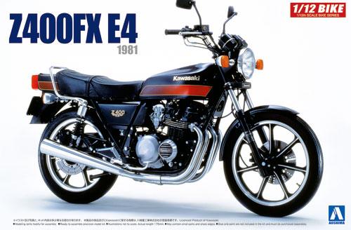 カワサキ Z400FX E4プラモデル(アオシマ1/12 バイクNo.046)商品画像