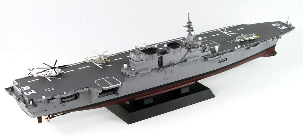 海上自衛隊 ヘリコプター搭載護衛艦 DDH-183 いずも完成品(ピットロード塗装済完成品モデルNo.JPM009)商品画像_2