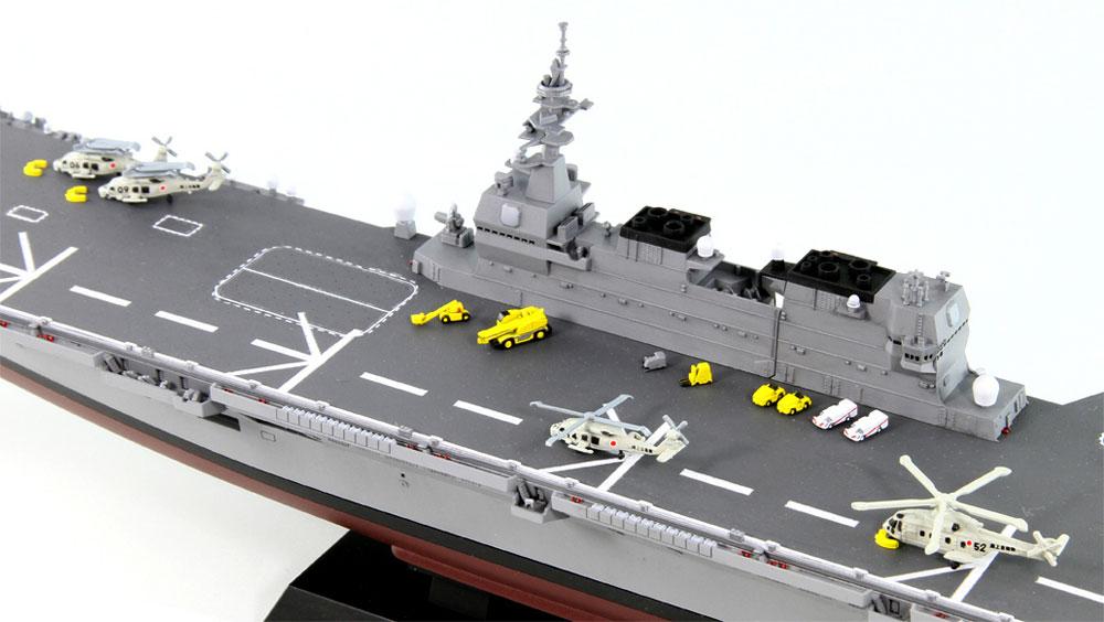 海上自衛隊 ヘリコプター搭載護衛艦 DDH-183 いずも完成品(ピットロード塗装済完成品モデルNo.JPM009)商品画像_3