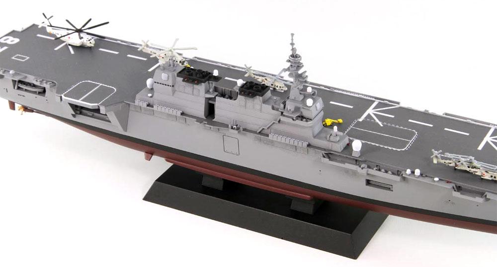 海上自衛隊 ヘリコプター搭載護衛艦 DDH-183 いずも完成品(ピットロード塗装済完成品モデルNo.JPM009)商品画像_4