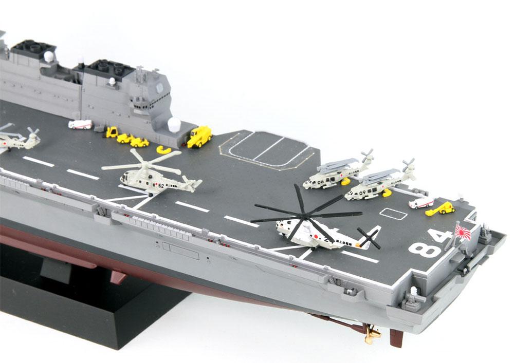 海上自衛隊 ヘリコプター搭載護衛艦 DDH-184 かが完成品(ピットロード塗装済完成品モデルNo.JPM010)商品画像_4