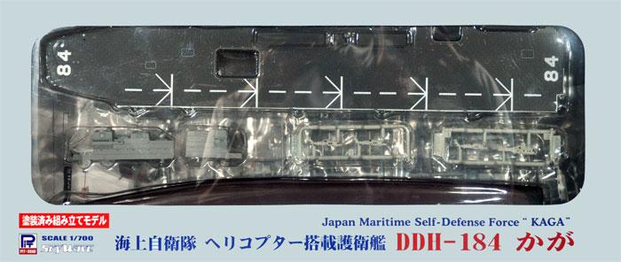 海上自衛隊 護衛艦 DDH-184 かがプラモデル(ピットロード1/700 塗装済み組み立てモデル (JP-×)No.JP-012)商品画像