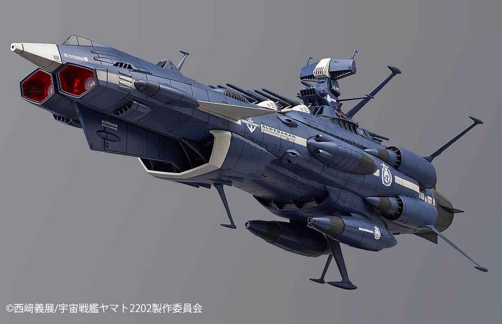 地球連邦 アンドロメダ級 二番艦 アルデバラン ムービーエフェクトVer.プラモデル(バンダイ宇宙戦艦ヤマト 2202No.0217848)商品画像_2