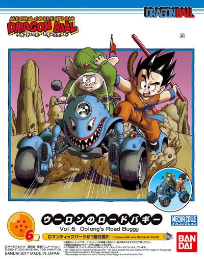 ウーロンのロードバギープラモデル(バンダイメカコレクション ドラゴンボールNo.006)商品画像