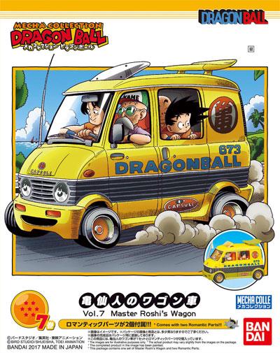 亀仙人のワゴン車プラモデル(バンダイメカコレクション ドラゴンボールNo.007)商品画像