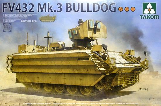 FV432 MK.3 ブルドッグ 装甲兵員輸送車プラモデル(タコム1/35 ミリタリーNo.2067)商品画像