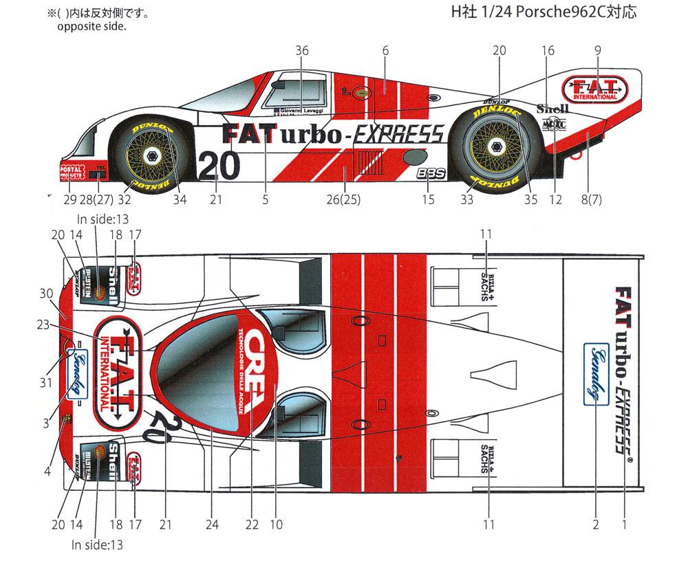 ポルシェ 962C FAT #20 WSPC ドニントン 1990 デカールデカール(スタジオ27ツーリングカー/GTカー オリジナルデカールNo.DC1194)商品画像_1