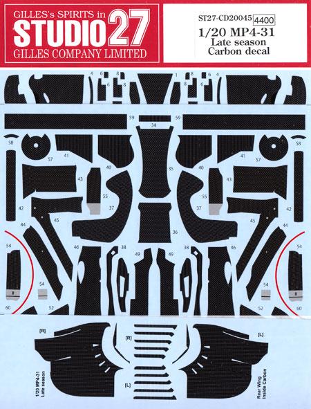 マクラーレン MP4-31 Late season カーボンデカールデカール(スタジオ27F1 カーボンデカールNo.CD20045)商品画像