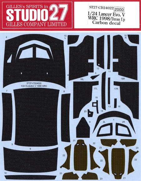 三菱 ランサー エボリューション 5 WRC 1998 カーボンデカールデカール(スタジオ27ラリーカー カーボンデカールNo.CD24022)商品画像