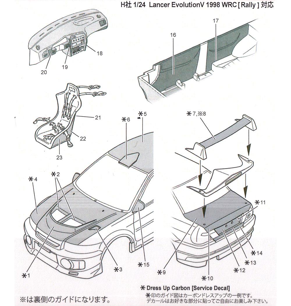 三菱 ランサー エボリューション 5 WRC 1998 カーボンデカールデカール(スタジオ27ラリーカー カーボンデカールNo.CD24022)商品画像_1