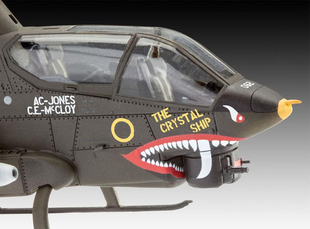 ベル AH-1G コブラプラモデル(レベル1/72 飛行機No.04956)商品画像_2