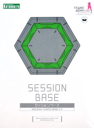 セッションベースプラモデル(コトブキヤフレームアームズ・ガールNo.FG036)商品画像
